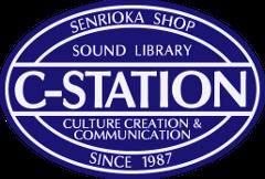 中古CD専門店 C-STATION(シーステーション)